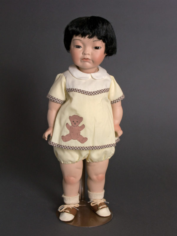 "Harry Made in 1972 15"" Porcelain head & limbs, cloth body"